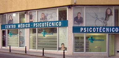 centro_medico_coruna.jpg